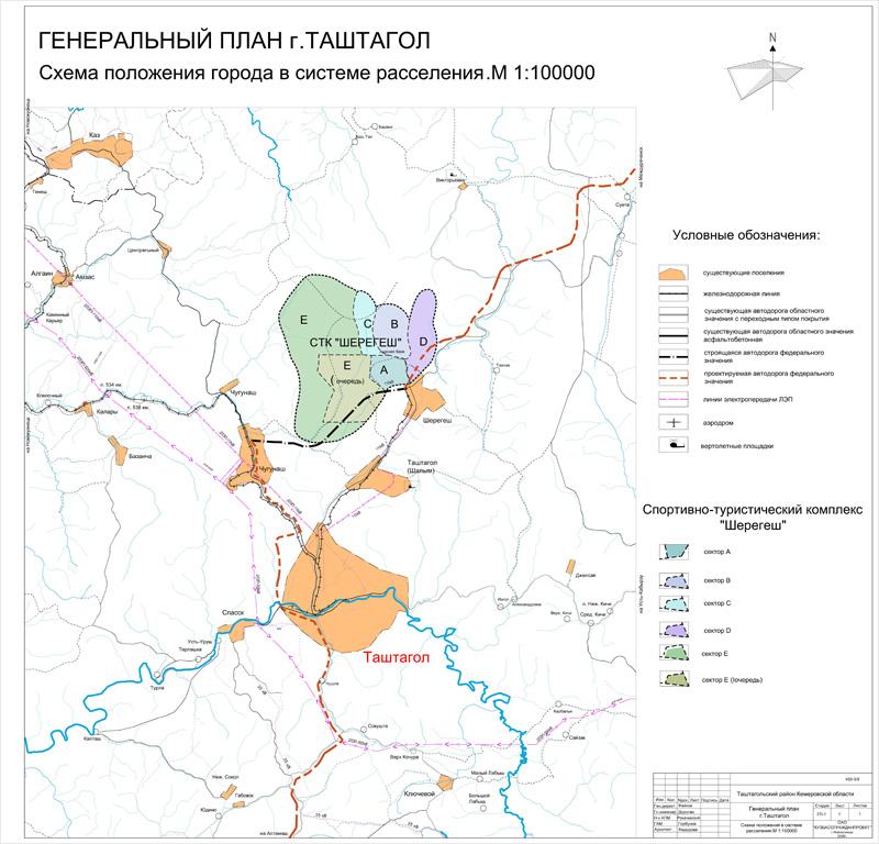 Карта (схема) положения города
